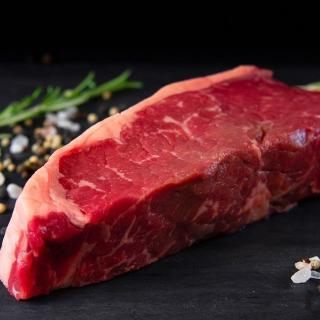 Beef Center Cut NY Strip