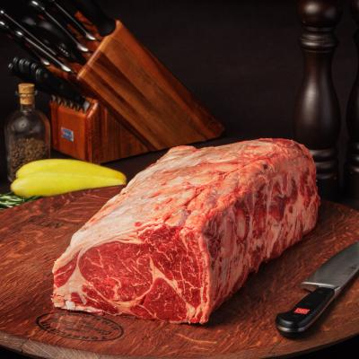 Beef Whole Upper 1/3 Choice Boneless Ribeye