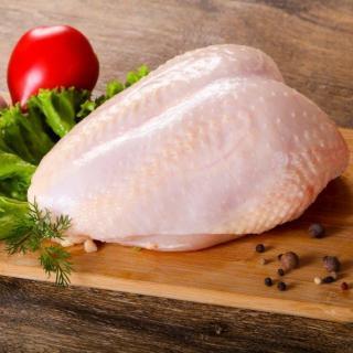 Airline Chicken Breast